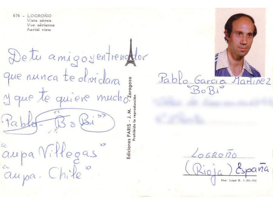 1981. Alevín. Postal Enviada Por Fernando David Ríos Burgos.