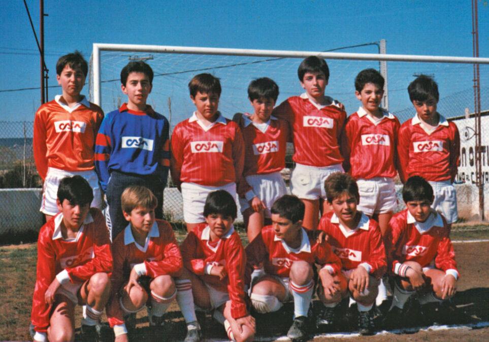 1985-86. Alevín B Del CD Villegas.